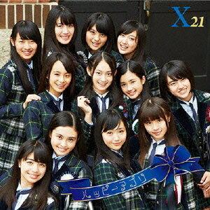 X21/ハッピーアプリ《通常盤》 【CD+DVD】