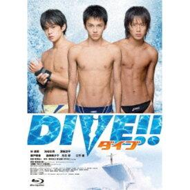 ダイブ!! 【Blu-ray】