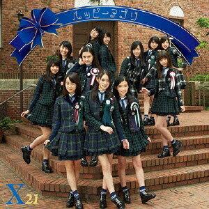 X21/ハッピーアプリ《通常盤》 【CD】