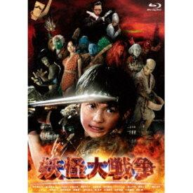 妖怪大戦争 【Blu-ray】