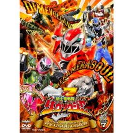 騎士竜戦隊リュウソウジャー VOL.7 【DVD】