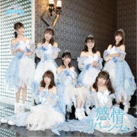 SAY-LA/感情リバーシブル《B-type》 【CD】
