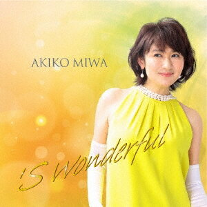三輪明子/'S wonderful 【CD】