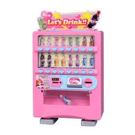 ラッピング対応可◆リカちゃん でるでるじどうはんばいき クリスマスプレゼント おもちゃ こども 子供 女の子 人形遊び 3歳
