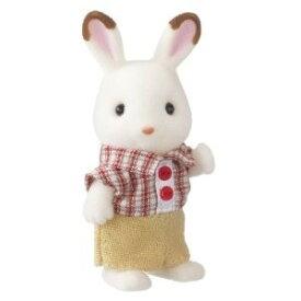 シルバニアファミリー ウ-63 ショコラウサギの男の子 おもちゃ こども 子供 女の子 人形遊び 3歳