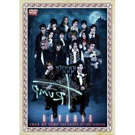 Dステ 12th TRUMP REVERSE 【DVD】