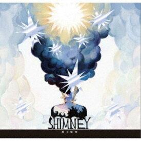 煮ル果実/SHIMNEY 【CD】