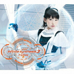 【送料無料】fripSide/infinite synthesis 3 (初回限定) 【CD+Blu-ray】