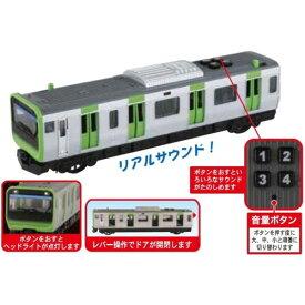 サウンドトレインE235系山手線 おもちゃ こども 子供 男の子 電車 3歳