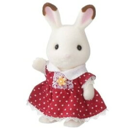 シルバニアファミリー ウ-64 ショコラウサギの女の子 おもちゃ こども 子供 女の子 人形遊び 3歳
