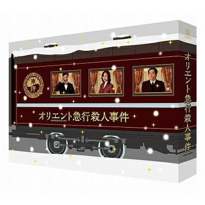 オリエント急行殺人事件 ブルーレイBOX 【Blu-ray】