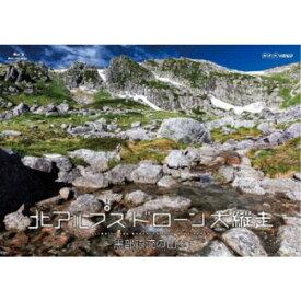 北アルプス ドローン大縦走 〜黒部源流の山々〜 【Blu-ray】