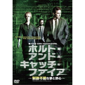 ホルト・アンド・キャッチ・ファイア〜制御不能な夢と野心〜 DVD-BOX 【DVD】