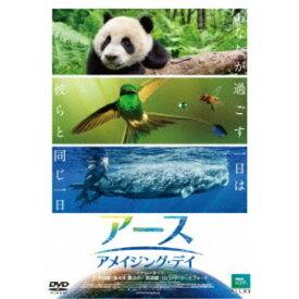 アース:アメイジング・デイ 【DVD】