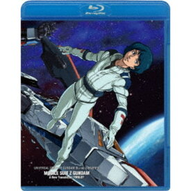 劇場版 機動戦士Ζガンダム 【Blu-ray】