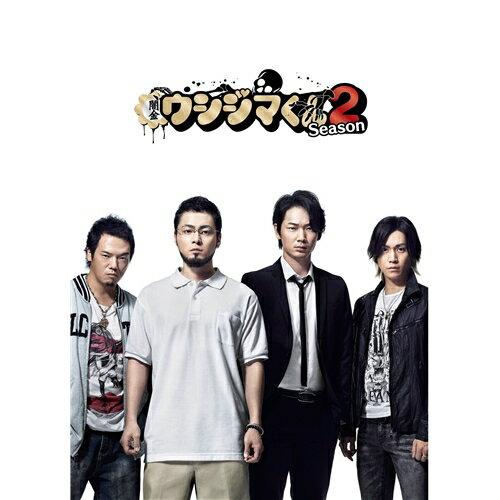 【送料無料】闇金ウシジマくん Season2 Blu-ray BOX 【Blu-ray】