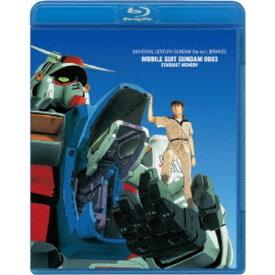 機動戦士ガンダム0083 STARDUST MEMORY 【Blu-ray】