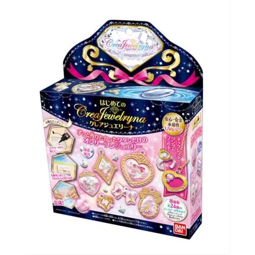 【送料無料】クレアジュエリーナ はじめてのクレアジュエリーナ おもちゃ こども 子供 女の子 ままごと ごっこ 作る 6歳