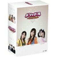 【送料無料】メン☆ドル〜イケメンアイドル〜 DVD-BOX 【DVD】