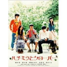 ハチミツとクローバー 【DVD】