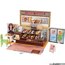 【送料無料】リカちゃん ドーナツいっぱい ミスタードーナツショップ おもちゃ こども 子供 女の子 人形遊び ハウス 3歳