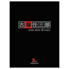 古畑任三郎 3rd season DVD-BOX 【DVD】