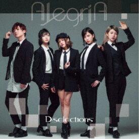 D-selections/AlegriA 【CD】