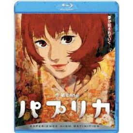 パプリカ 【Blu-ray】