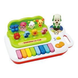 いないいないばあっ! ワンワンとう〜たんのいっしょにうたってピアノおもちゃ こども 子供 知育 勉強 1歳6ヶ月