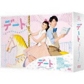 デート〜恋とはどんなものかしら〜 DVD-BOX 【DVD】