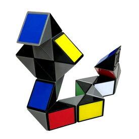 ルービックスネーク おもちゃ こども 子供 パーティ ゲーム 6歳