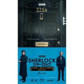 SHERLOCK/シャーロック ベイカー・ストリート 221B エディション 【Blu-ray】