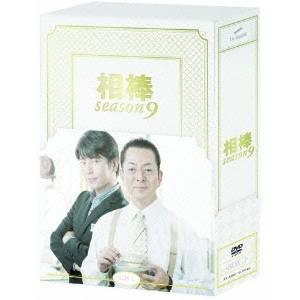【送料無料】相棒 season 9 DVD-BOX II 【DVD】