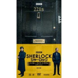 SHERLOCK/シャーロック ベイカー・ストリート 221B エディション 【DVD】