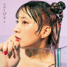 ニガミ17才/ニガミ17才o《通常盤》 【CD】