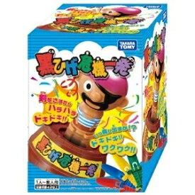 黒ひげ危機一発 おもちゃ こども 子供 パーティ ゲーム 4歳