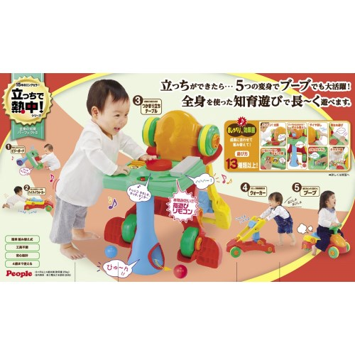 【送料無料】全身の知育パーフェクトII おもちゃ こども 子供 知育 勉強 ベビー 0歳8ヶ月