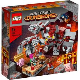 LEGO レゴ マインクラフト レッドストーンの決戦 21163おもちゃ こども 子供 レゴ ブロック 8歳