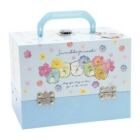 ●ラッピング指定可●すみっコぐらし バニティメイクボックス ブルー クリスマスプレゼント おもちゃ こども 子供 女の子 メイク セット 6歳