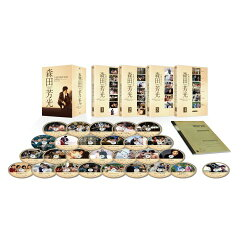 森田芳光全監督作品コンプリート(の・ようなもの)Blu-rayBOX《完全限定版》(初回限定)【Blu-ray】