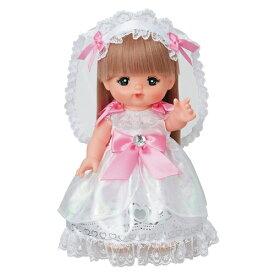 メルちゃん きせかえセット ロマンティックドレス おもちゃ こども 子供 女の子 人形遊び 小物 3歳