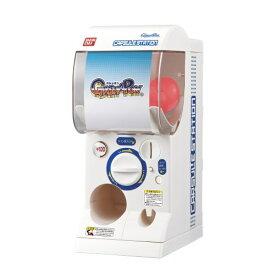 バンダイ公式 ガシャポンマシン(リニューアル)おもちゃ こども 子供 スポーツトイ 外遊び