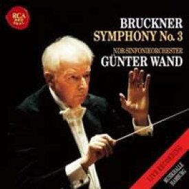 ギュンター・ヴァント/ブルックナー:交響曲第3番 1992年ライヴ 【CD】