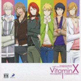 (ドラマCD)/VitaminX デリシャスビタミン1〜ドキドキ★ラブトラブル〜 【CD】
