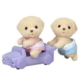 シルバニアファミリー イ-116 ラブラドールのふたごちゃん おもちゃ こども 子供 女の子 人形遊び 3歳