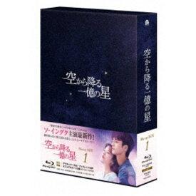 空から降る一億の星<韓国版> Blu-ray BOX1 【Blu-ray】