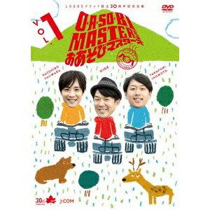 O・A・SO・BI MASTERS おあそびマスターズ VOL.1 【DVD】