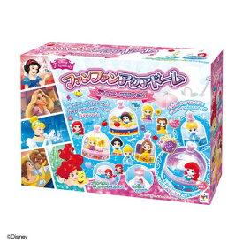 ファンファンアクアドーム ディズニープリンセス おもちゃ こども 子供 女の子 ままごと ごっこ 作る 6歳