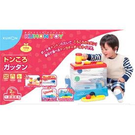 トンころガッタン おもちゃ こども 子供 知育 勉強 ベビー 2歳