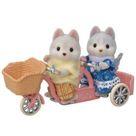 シルバニアファミリー DF-15 なかよしサイクリングセット-ハスキーきょうだい-おもちゃ こども 子供 女の子 人形遊び 3歳